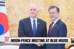 South Korea's First Couple Hosting U.S. Vice President Mike Pence; Moon to lunch with North Korean leader's sister Kim Yo-jong on Saturday