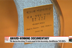 Arirang TV producers receive award for documentary <Send&Receive: THE VIDEO>