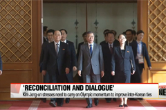 Kim Jong-un stresses importance of further 'reconciliation and dialogue' with South Korea