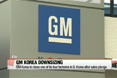 GM Korea to close one of its four factories in S. Korea after sales plunge
