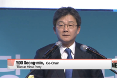 New party with 30 parliament seats launches in Korea
