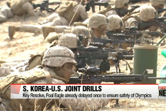 S. Korea's defense authorities silent on whether Seoul-Washington drills will take place as scheduled