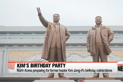 North Korean leader Kim Jong-il's birthday celebration events in progress