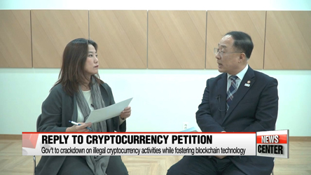 Gov't to crackdown on illegal cryptocurrency activities while fostering blockchain technology