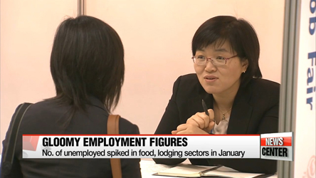 No. of unemployed surpassed one million in Jan.
