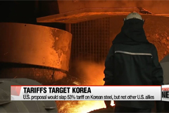 U.S. proposal would slap 53% tariff on Korean steel, but not other U.S. allies