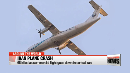 65 killed as commercial flight goes down in central Iran