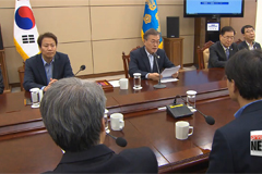 President Moon orders resolute action against U.S. unfair import tariffs