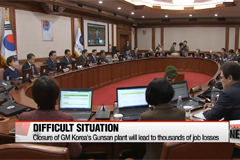 South Korea being driven into difficult situation by GM Korea, U.S. trade policies: PM Lee Nak-yon