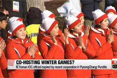 N. Korea may co-host Asian Winter Games in 2021 with S. Korea