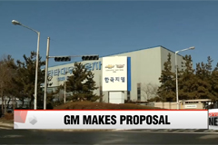 GM proposes to convert US $2.2 bil. debt for equity, in exchange for financial support to stay in Korea