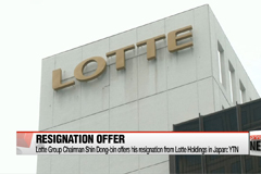 Lotte Holdings accepts resignation of Lotte Group Chairman Shin Dong-bin as CEO