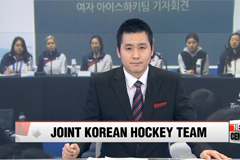 Korean women's hockey team looks back at Olympic journey