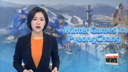 South Korean women's curling team finishes round robin session in 1st