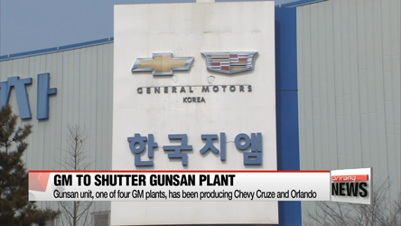 Trump's 'America First' effect behind GM's decision to shut local plant?