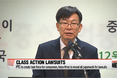 Class action lawsuits to be adopted for consumers, companies mandated to reveal all paperwork related to suit