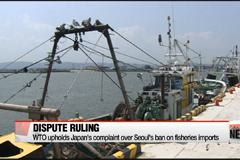 WTO upholds Japan's complaint over Seoul's ban on fisheries imports