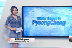 South Korea's women's curling team to play Japan in semifinal