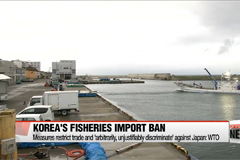 Gov't to appeal WTO's ruling on Japanese fisheries import ban