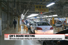 GM Korea holds board of directors meeting over ongoing crisis