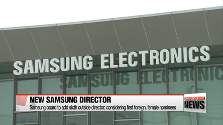 Samsung board to add sixth outside director; considering first foreign, female nominees