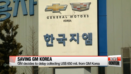 GM headquarters to delay collecting about US$650 mil. in loans to GM Korea