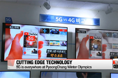 5G, cutting edge tech everywhere at PyeongChang Winter Olympics