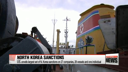 U.S. unveils largest set of N. Korea sanctions on 27 companies, 28 vessels and one individual