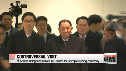 N. Korean delegation arrives in S. Korea for Olympic closing ceremony