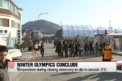 PyeongChang Winter Olympics to end on Sunday with closing ceremony