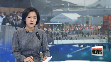 South Korea praised for hosting successful PyeongChang Winter Olympics