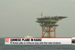 Chinese military aircraft enters S. Korea's air defense zone