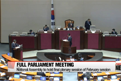 National Assembly to hold final plenary session of February session