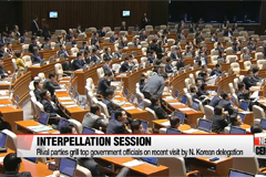 National Assembly holds final plenary session of February session