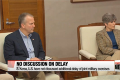 S. Korea, U.S. have not discussed additional delay of joint military exercises