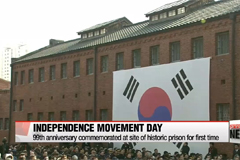 South Korean President urges Japan to sincerely face up to historical truth, justice