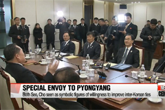 S. Korea to send special envoy to N. Korea for first time in 10 years