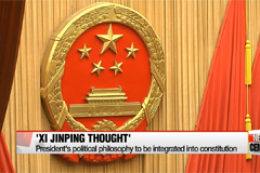 China keeps growth target at 6.5%... while 'Two Sessions' set to clear way for Xi era