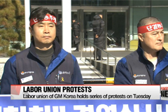 Labor union of GM Korea holds series of protests on Tuesday