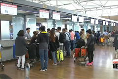 South Korea's tourism deficit hits record in January on increased outbound tourism