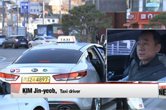 Many Seoulites worried about possible taxi fare hike