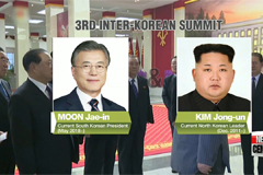 Summary of past inter-Korean talks and what is expected of talks in April