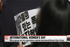Various groups and civic organizations celebrate International Women's Day in Korea