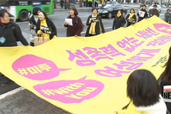 Rallies being held across nation to mark Int'l Women's Day