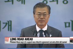 President Moon hails inter-Korean agreement, but says extra effort still required