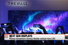 Korean researchers develop flexible vertical micro LED