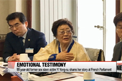 90-year-old former sex slave victim Yi Yong-su shares her story at French Parliament