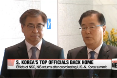 S. Korean president's senior officials leave for China, Japan, Russia following meeting with Trump