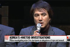 Korean police investigating more than 40 #MeToo accusations