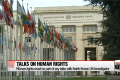 Human rights must be part of any talks with North Korea: UN Investigator